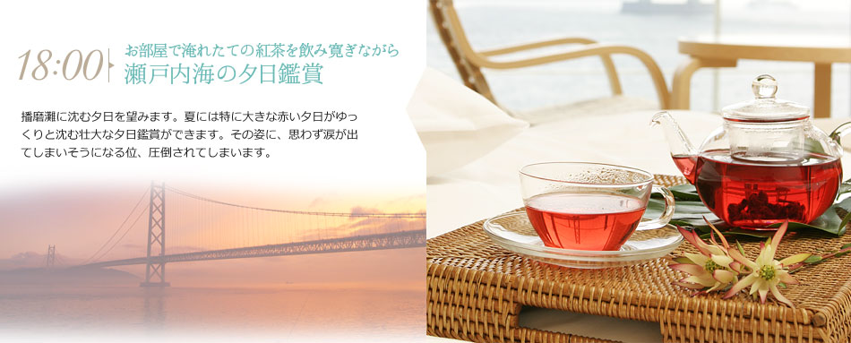 瀬戸内海の夕日鑑賞