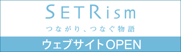 SETRism[セトリズム]