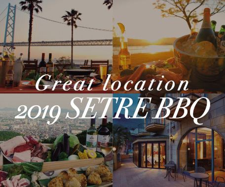 Great location 2019 SETRE BBQ